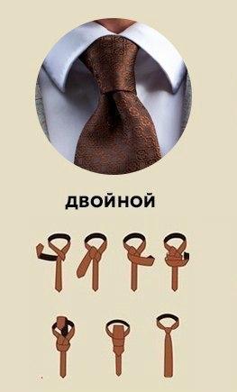 Как можно завязать галстук, если вы вдруг ещё не умеете или вам надоел простой галстучный узел.