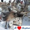 Золотой Алдан. Туризм в Южной Якутии