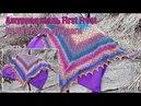 Ажурная шаль First Frost by DROPS из дундаги кайма 17 32 ряды 3 часть