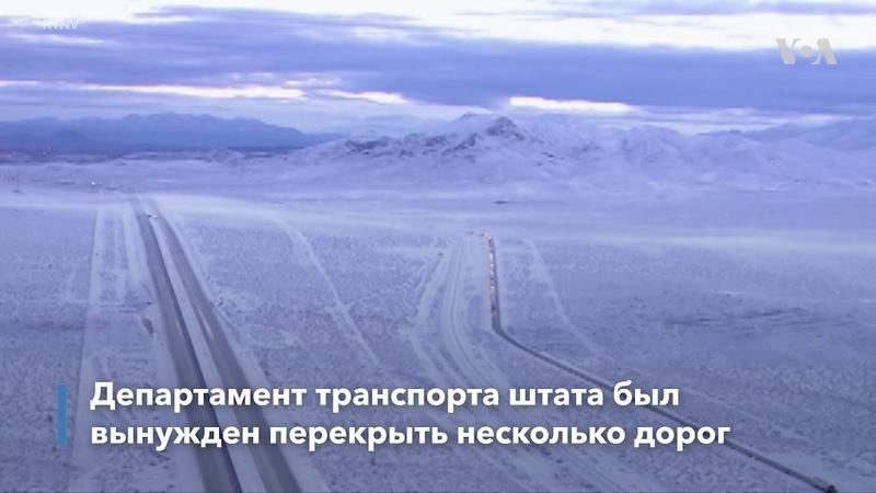 Снежный Лас-Вегас
