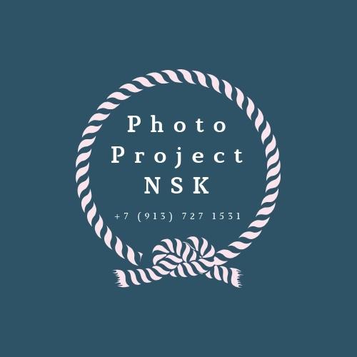Афиша Новосибирск Фото-проект NSK