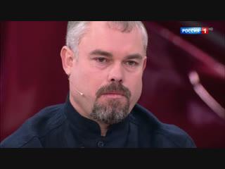 Андрей Малахов. Прямой эфир. Отец Дианы Шурыгиной против насильника дочери: шокирующее признание