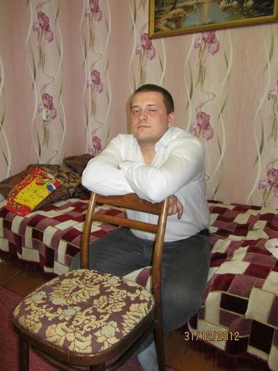 Вадим Покотило, 5 сентября 1988, Стародуб, id33561489