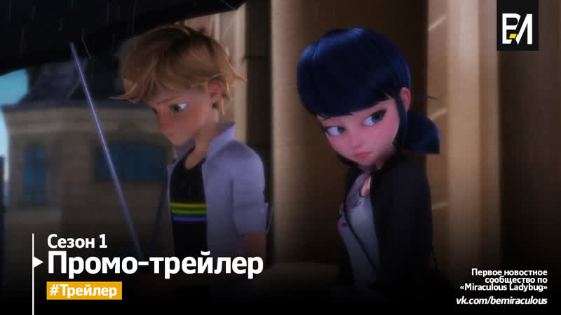 미라큘러스: 레이디버그와 블랙캣 – 시즌1   Official Korean Promo 2