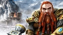 Heroes of Might and Magic V Hammers of Fate 7 RUS Hero Stream