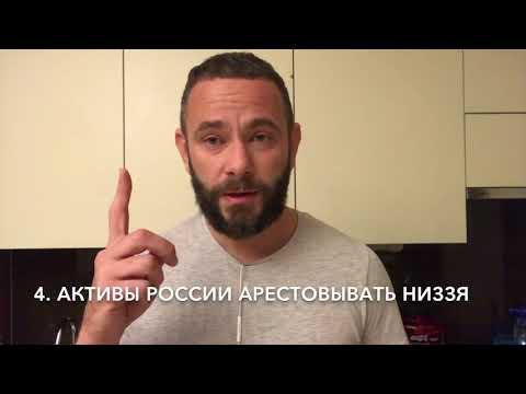 В Украине появились Петров и Боширов, плюс другие субъективные итоги 16 октября дубинизмы