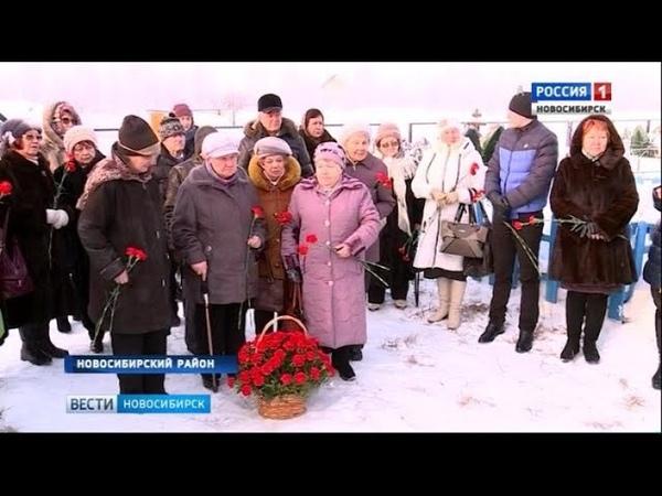 В Новосибирске отмечают годовщину прорыва блокады Ленинграда
