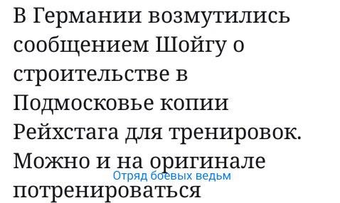 https://pp.vk.me/c639824/v639824497/b3f7/wwO3Acq6IlE.jpg