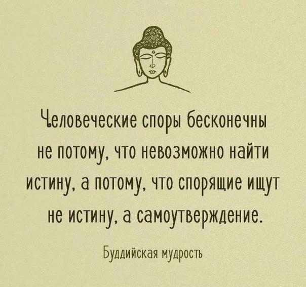 Фото №456271772 со страницы Михаила Капанина