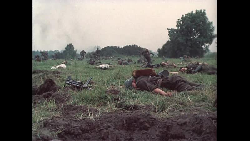 Государственная граница Фильм 5 Год 41 й 2 я серия 1986