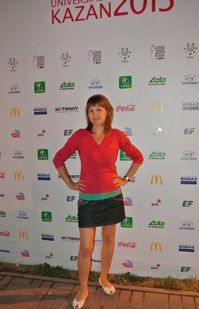 Елена Шаяхметова, 28 июня , Самара, id999258