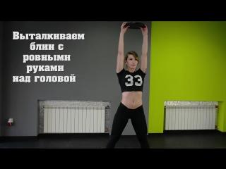 Кардио тренировка - Cardio Workout At Home