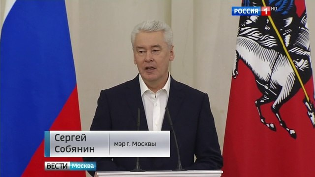 Вести-Москва • В Москве стартовал культурный саммит мировых столиц