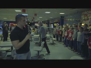 """Турнир СПК """"Ярополк"""" по боулингу, дети 7-13 лет"""