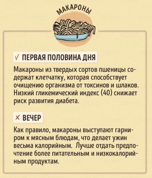 Фото №456244083 со страницы Анастасии Мищериной