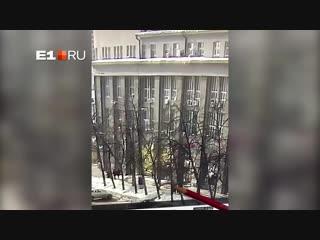 Глыба льда упала на женщину с здания администрации Екатеринбурга
