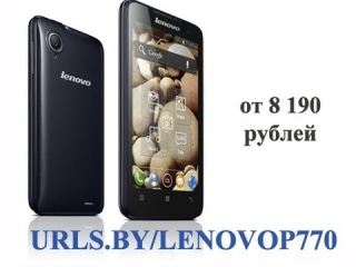 Обзор Lenovo IdeaPhone P770