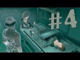 Murdered: Soul Suspect Прохождение игры ✔ Департамент полиции города Сейлема - Серия #4