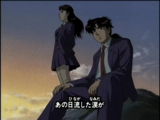 KINDAICHI OP 4