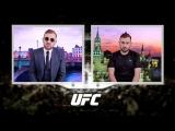 Conor McGregor Vs Khabib Nurmagomedov preview