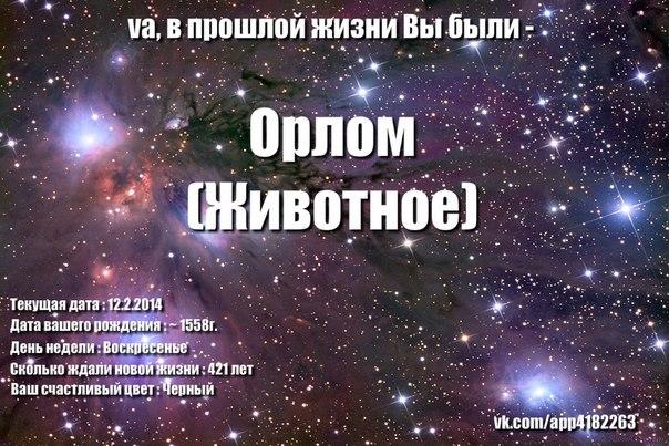 фото из альбома Ivan Pozharsky №3