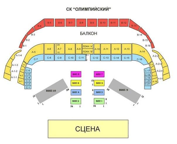 Схема зала на концерт ЛЮБЭ