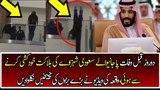 CCTV Footage of Saudi Prince Before Death
