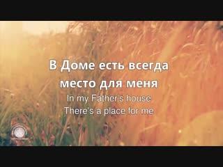 Я знаю, кто я в Тебе//Who You Say I Am-Hillsong// Наталья Доценко//Краеугольный Камень, Новосибирск