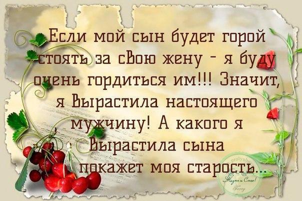 Фото №456246086 со страницы Оксаны Урсулович