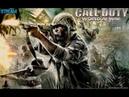 Стрим Call of Duty: World at War : — ЧАСТЬ 2 Опа опа, что такое!?