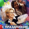 Pozdravlyandiya.ru: Поздравления, тосты для вас!