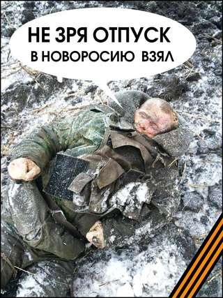 """Учения """"Удар молнии"""": литовские коллеги внедряют опыт войны в Украине в свои боевые уставы быстрее нас - Цензор.НЕТ 4877"""