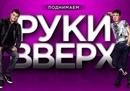 Алексей Потехин фотография #12