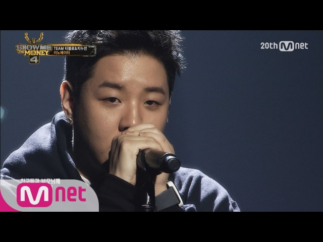 [SMTM4] Innovator(feat.LEE HI) – 'More Than A TV Star' @ 1st Contest EP.08