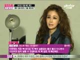 [Y-STAR] hong soo hyun, Fall fashion tip (패셔니스타 홍수현의 가을 코디 제안)
