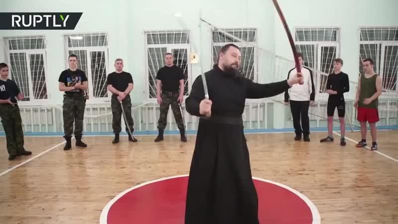 Мастер класс по владению саблей от священника.mp4