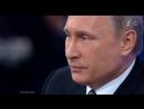 65 лет на пенсию. Фраза Путина. Отработал в деревянный макинтош и поехал. Это не