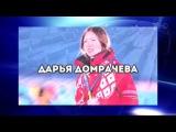 КВН Лучшие друзья - 2015 Высшая лига Третья 1_8 Приветствие 29 03 2015 https://vk.com/public64302028