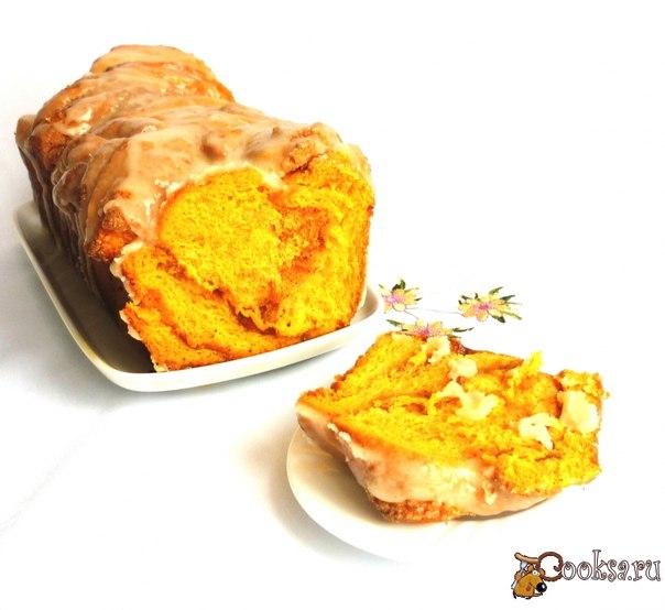 Превосходный десертный хлеб!Истинное наслаждение!И глазурь не лишняя – попробуйте!!! Для не любителей тыквы – вы не почуствуете и намека на ее присутствие!