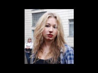 Зверское избиение экс-солистки «Ранеток» Леры Козловой