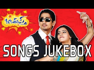 Jabardasth | Telugu Movie Full Songs | Jukebox | Siddharth, Samantha, Nithya Menon