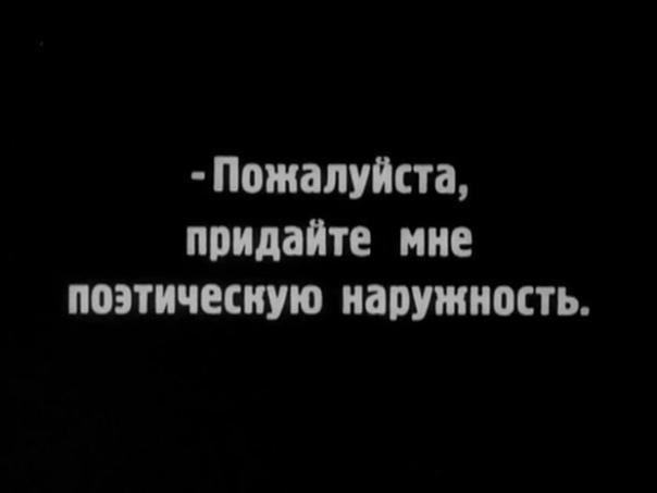 Впопыхах ***Федор Прокопыч выкушал самогону неимоверно, упал лицевым существом в борща и позахлебся вусмерть. На его поминовении борщ не подавали. Щи***Владлен воровал у Льва ночью морковь. В