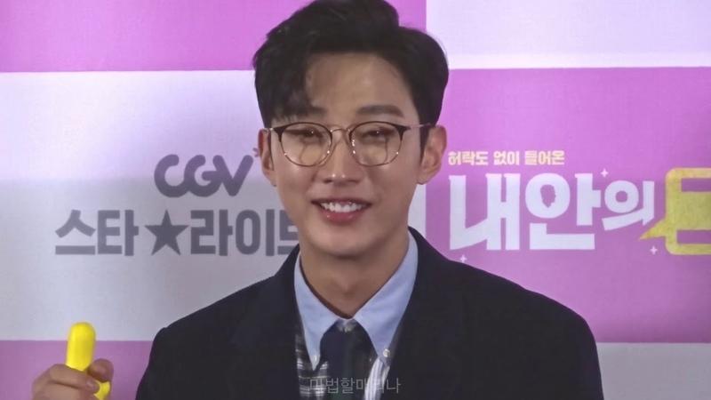 20180107 영화 '내안의 그놈' 라이브톡 3편 Focus on 진영 관객 질문 포토타임 끝인사