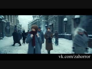 ЭБИГЕЙЛ 2019  Тизер-трейлер / Фэнтези