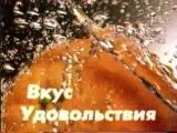 staroetv.su / Реклама и анонсы (Россия, ноябрь 2002) (3)