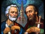Петр и Павел — твердая вера и глубокое смирение. Прот. Андрей Ткачев