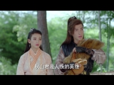 170511 Luhan @ Fighter of the Destiny Episode 32