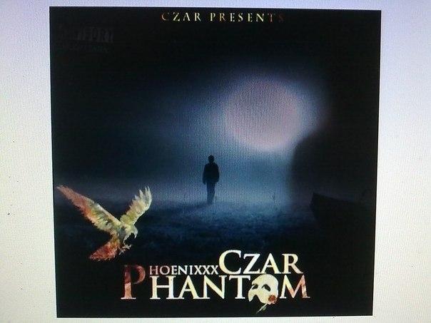 Czar - Phantom (2012г)(31 Декабря)(При участии: TROI, 1klass (Первый класс) и других)