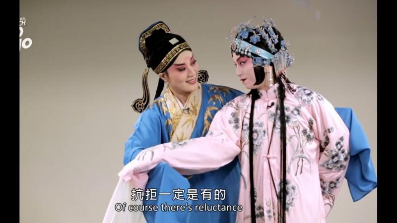 Talking about Chinese Opera | Chao Xsin \ Chien Hua