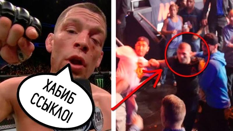 Их лучше НЕ ЗЛИТЬ. Бойцы UFC, которые ЗАСТАВЯТ ОТВЕТИТЬ за слова. Бои без правил